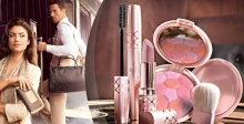 Bea Cosmetics