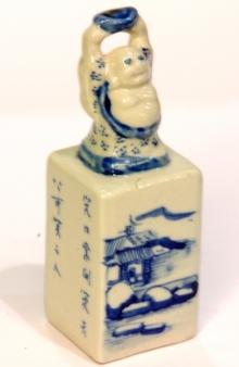 Subastas - ANTIGUO LACRADOR CHINO